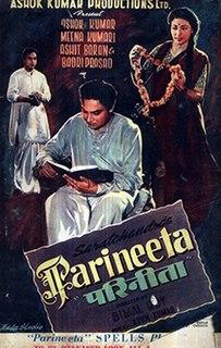 <i>Parineeta</i> (1953 film)