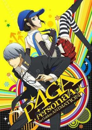 Persona 4: The Animation - Promotional artwork for 2014's Persona 4: The Golden Animation with Yu Narukami and the new character Marie.