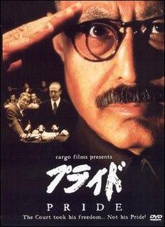 1998 film by Shunya Itō