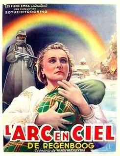 <i>Rainbow</i> (1944 film)