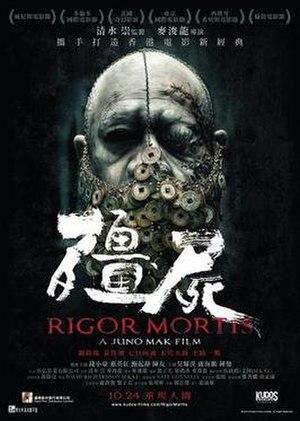 Rigor Mortis (film) - Image: Rigor Mortis poster