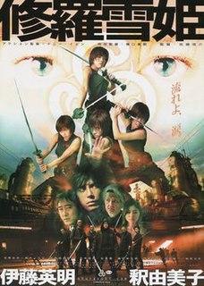 <i>The Princess Blade</i> 2001 film by Shinsuke Sato