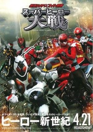 Kamen Rider × Super Sentai: Super Hero Taisen - Official movie poster