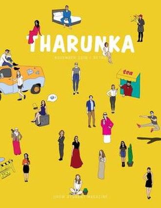 Tharunka - Image: Tharunka 2016 Issue 8