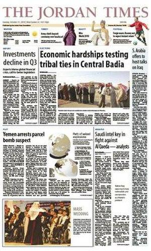 The Jordan Times - Image: The Jordan Times