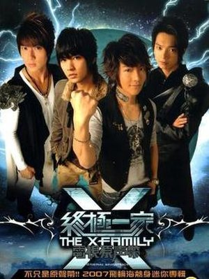 The X-Family (soundtrack) - Image: The X Family OST cover