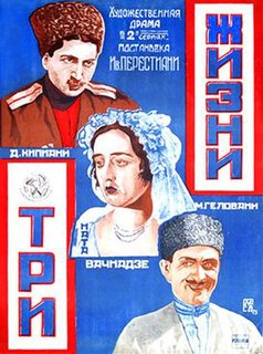 <i>Three Lives</i> (film) 1924 film by Ivan Perestiani