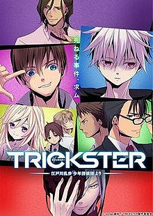 Trickster Anime Key Visual