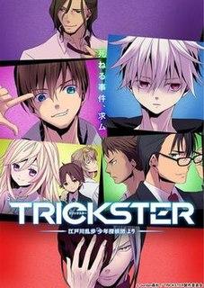 <i>Trickster</i> (Japanese TV series)