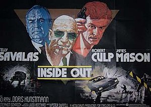 Inside Out (1975 film) - British quad poster