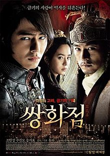 Korean 18 movies