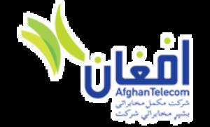Afghan Telecom - Image: Afghan Telecom Logo