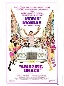 Amazing Grace (1974 film).jpg