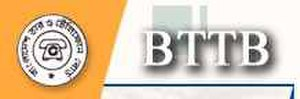 BTCL - Old Logo of BTCL, formerly known as BTTB