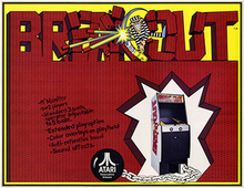 North American arcade flyer of Breakout.