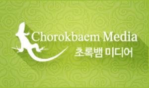 Chorokbaem Media - Image: Chorokbaem Media