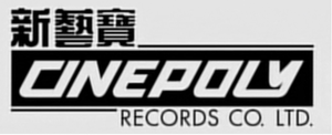 Cinepoly Records - Image: Cinepoly Records Logo