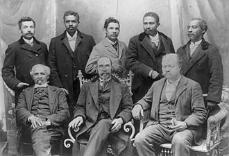 Coleman Manufacturing Company - The Coleman Manufacturing Company board of directors, circa 1900.