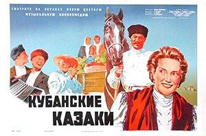 Cossacks of the Kuban - Image: Cossacks of the Kuban
