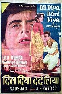 <i>Dil Diya Dard Liya</i> 1966 film by Abdur Rashid Kardar