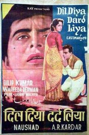 Dil Diya Dard Liya - Film poster