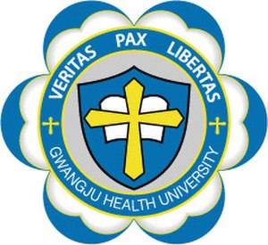 Gwangju Health University - Veritas Pax Libertas: Gwangju Health University
