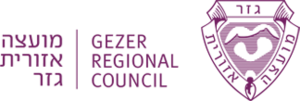 Gezer Regional Council - Image: Gezer Regional Council