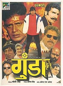 gunda 1998 movie download