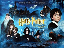 "A poster depicting a young boy with glasses, an old man with glasses, a young girl holding books, a redheaded boy, and a large bearded man in front of a castle, with an owl flying. The left poster also features an adult man, an old woman, and a train, with the titles being ""Harry Potter and the Philosopher's Stone""."