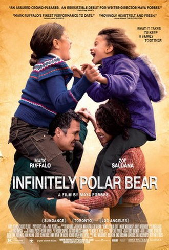 Infinitely Polar Bear - Theatrical release poster