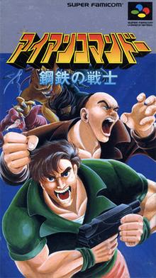 Iron Commando : Koutetsu no Senshi (SFC) 220px-Iron_Commando_-_Koutetsu_no_Senshi_Coverart