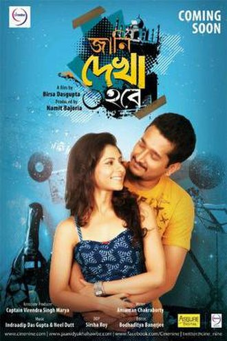 Jaani Dyakha Hawbe - Image: Jaani Dyakha Hawbe poster
