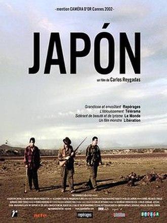 Japón - Image: Japón (film)