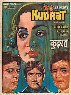 <i>Kudrat</i> 1981 film by Chetan Anand