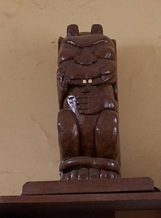 """Achimota School - School mascot, """"Kuziunik"""""""
