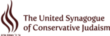 Logo of the United Synagogue of Conservative Judaism