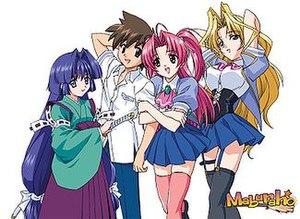 Maburaho - From left to right: Rin Kamishiro, Kazuki Shikimori, Yuna Miyama, and Kuriko Kazetsubaki.