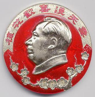 Chairman Mao badge - Image: Mao Badge 12