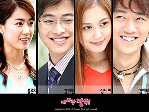My Love Patzzi - Promotional poster for My Love Patzzi (L to R: Hee-won, Seung-joon, Song-yee, and Hyun-sung)