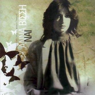 Nai (album) - Image: Nai anna vissi 2006 remaster