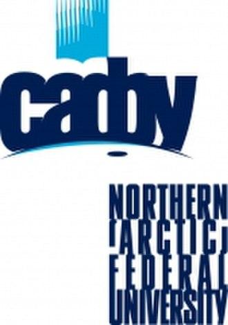 Northern (Arctic) Federal University - NArFU logotype