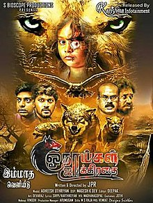 Category:Indian ghost films - WikiVisually