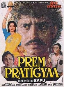 Prem Pratigyaa - Wikipedia