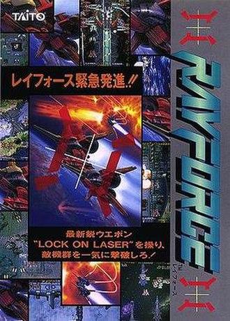 RayForce - RayForce arcade flyer