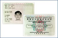 Hong Kong identity card - Wikipedia