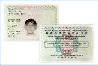 Hong Kong identity card - Second generation of computerised HKID