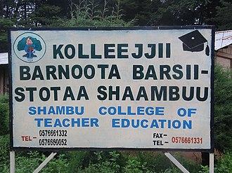 Shambu - Image: Shambu TTC