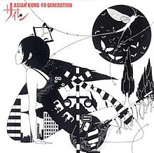 after dark lyrics kung-fu generation Asian