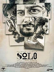 Image result for solo tamil movie