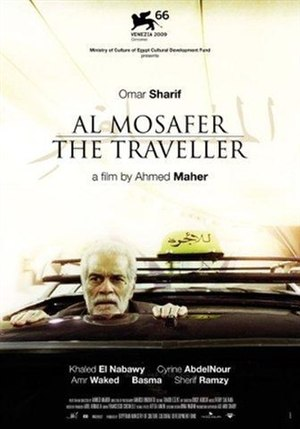 The Traveller (2009 film) - Image: The Traveller Poster